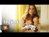 Стрелок (2007) | Трейлер #1 | Киноклипы Хранилище