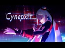 AMV Sword Art Online Yuna Eiji - Суперхіт