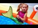 Диана ПРЕВРАТИЛАСЬ В РУСАЛКУ! Видео для Детей Magic transform into a real mermaid funny kids video