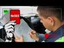 Красная карточка №565 расскажет как нынче зарабатывают в обновленном ГАИ