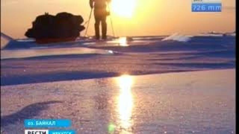 Пешком на лыжах и коньках Норвежский путешественник Теодор Йохансен в одиночку пересек Байкал за 1