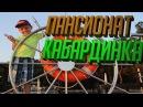 Кабардинка 2017. Пансионат Кабардинка 🌊 набережная. Отдых с детьми.