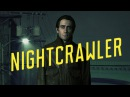 Nightcrawler - How Cinematography Tells The Story