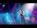 【超清720p】天生歌姬A-Lin黄丽玲《给我一个理由忘记》我是歌手第三季 20150102 第19