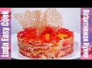 ПРАЗДНИЧНЫЙ САЛАТ КОРАЛЛОВЫЙ РИФ ЭФФЕКТНЫЙ И ОЧЕНЬ ВКУСНЫЙ НОВОГОДНИЙ СТОЛ 2019 Tasty Salad Recipe