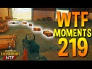 PUBG Daily Funny WTF Moments Highlights Ep 219 playerunknown's battlegrounds Plays