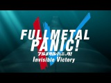 Full Metal Panic! Invisible Victory PV