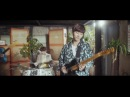 [W24] 점퍼 챙겨 나와 (Official Music Video)