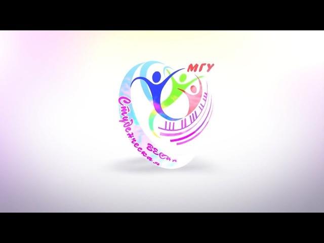 СВ-2018 ИФХ