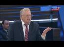 Жириновский МОЧИТ! Про США и Украину │60 минут│ЖЕСТКО ПРЯМО БЕЗ СОПЛЕЙ