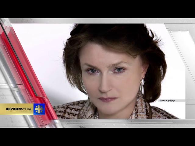 Красный угол с Еленой Шаройкиной Почетный гость – Наталия Алексеевна Нарочницкая