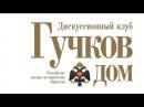 Сталинградская битва почему мы победили