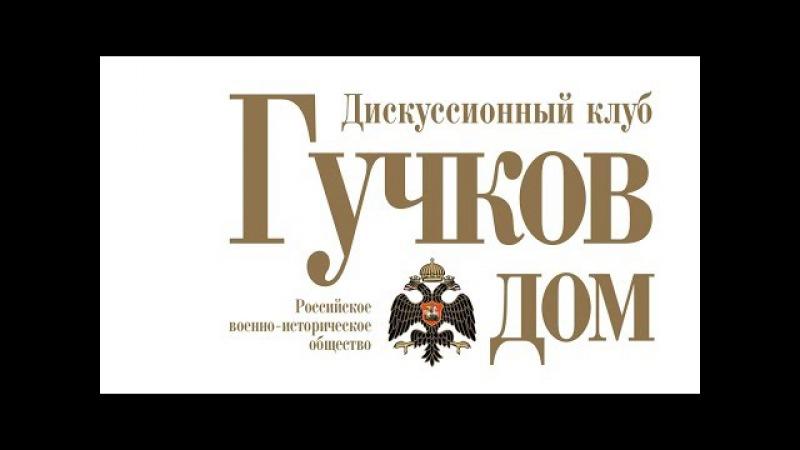 Сталинградская битва: почему мы победили?
