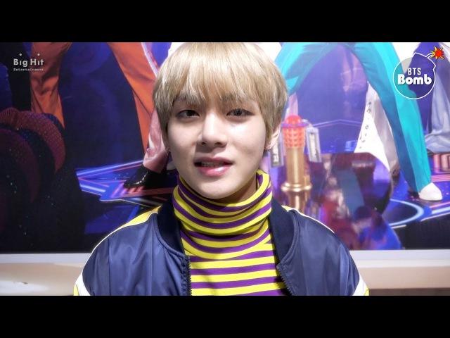 [BANGTAN BOMB] Happy new year 2018! - BTS (방탄소년단)