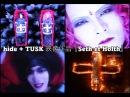 Сет и Холт HIDE TUSK 映像作品『Seth et Holth』