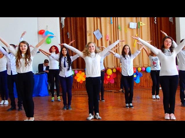 Танец на День Учителя ♥ 11 класс