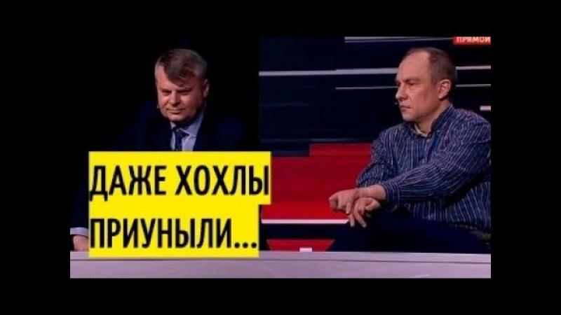 Такое НЕ ПОКАЖУТ на украинском ТВ! ПРОЧИСТИЛИ мозги фанатам Порошенко!