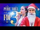 Bad Santa 3 | Плохой санта 3 - Ludovik