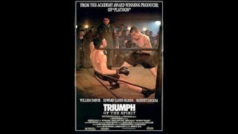 A pokol bajnoka 1989 Triumph of the Spirit Trailer HD