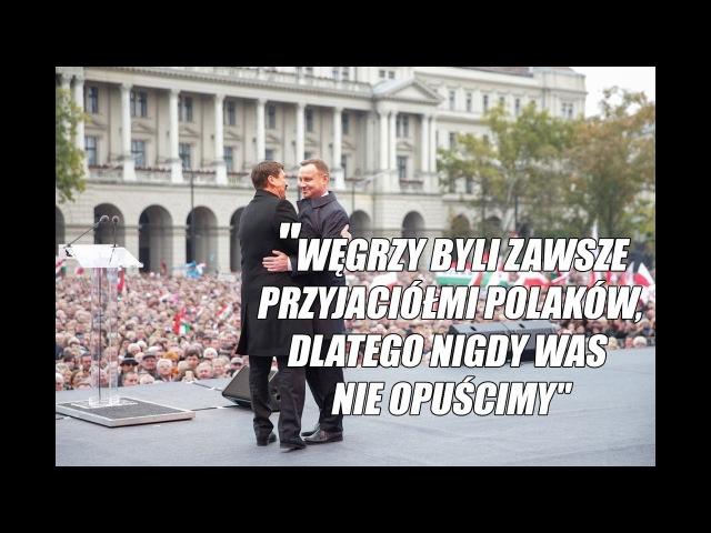Andrzej Duda Węgrzy byli zawsze przyjaciółmi Polaków dlatego nigdy was nie opuścimy