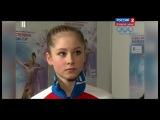 2013-11-22  Rostelecom Cup 2013  Юлия ЛИПНИЦКАЯ - Комментарий после КП