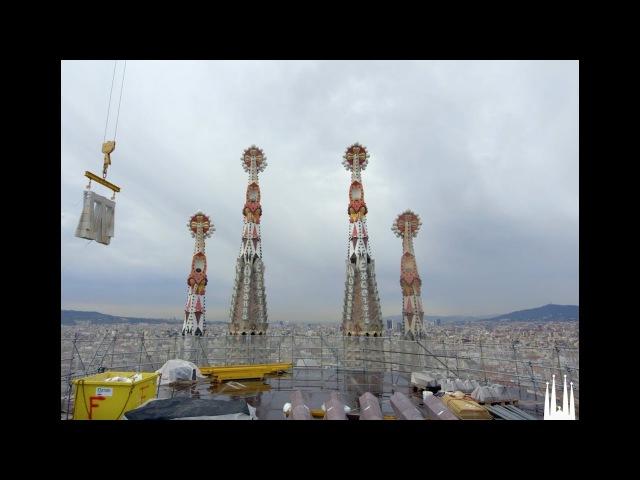 2017 Sagrada Familia : Construint un somni | Construyendo un sueño
