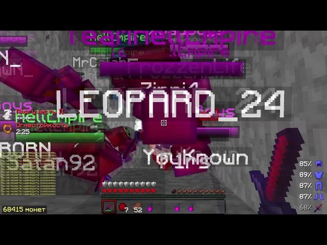 Warmine | ClanWar | Нападение на DeadKiller