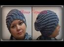 Женская шапка спиралью, вязание спицами