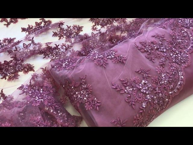 16017, Кружево кордовое с пайетками, цвет пепельно-розовый