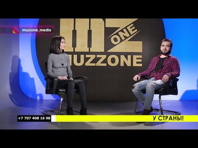 Интервью с Шамханом Далдаевым. Звёздные интервью. ПРАКТИКА. Группа №2