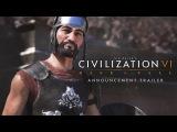 Civilization VI: Rise and Fall Expansion Announcement Trailer [EN PEGI]