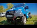 Новый Соболь 4х4 Некст 4WD 2018 полный привод новости завода Газ | Дата выхода Соболь Next 4х4 2019