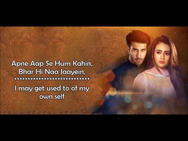 Khaani (OST) - Rahat Fateh Ali Khan - Geo Entertainment - Lyrical Video With Translation