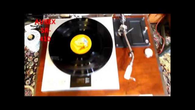 Проигрыватель виниловых пластинок AUREX SR-410