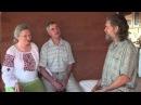 Интервью с создателями Родового Поместья Семья Киселевых