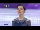 Channel 1tv 2018 Winter Olympics Ladies Evgenia Medvedeva — SP 21/02/2018
