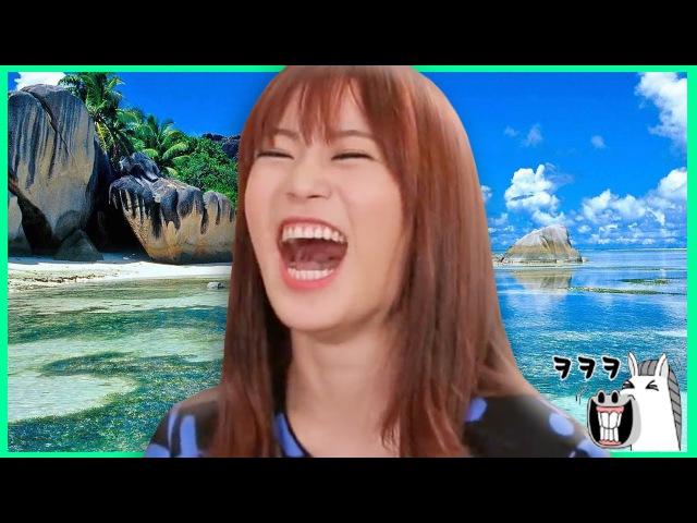 FUNNY K-POP IDOL LAUGHS