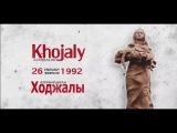 eldo_official video