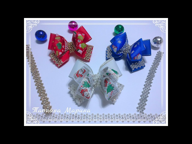 МК Новогодний бантик из репса/New Year's bow from rep/ Fita de Ano Novo
