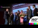 Звёзды отечественного кино собрались в подмосковном селе Квашёнки