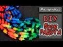 Бусы из полимерной глины Радуга ❤ Мастер класс по лепке из пластики ❤ Polymer clay tutorial