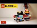 LETS BUILD LEGO - Пожарная машина