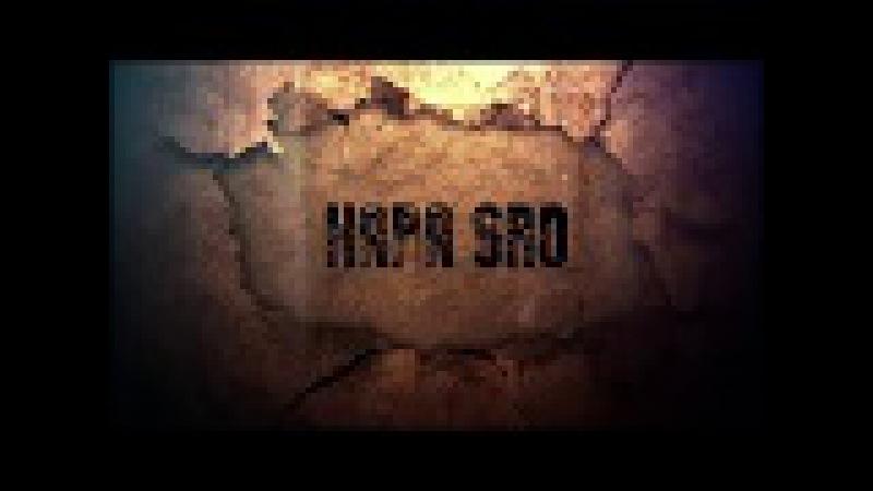 Silkroad Online Server Kapa-Sro (FollauD)