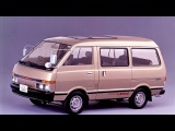 Nissan Cherry Vanette Largo Coach LX G Panorama Roof C120