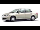 Nissan Tiida Latio JP spec SC11
