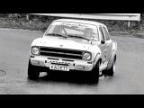 Irmscher Opel Rallye Kadett B