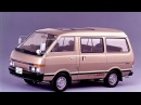 Nissan Cherry Vanette Largo Coach LX G Panorama Roof C120 '1982 86