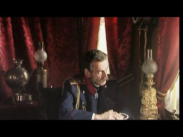 Любовь императора серия 5