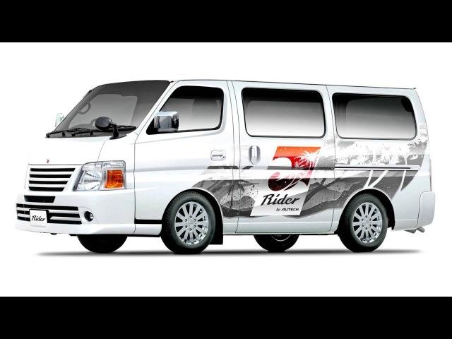 Autech Nissan Caravan Rider E25 '2005–