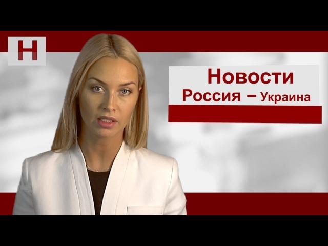 Самая опасная новость для Украины и ЕС. Тайна первой украинки. Что скрывают от России.